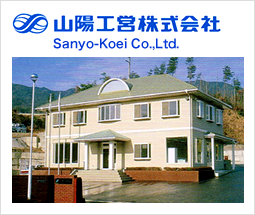 Sanyo-Koei Co.,Ltd.
